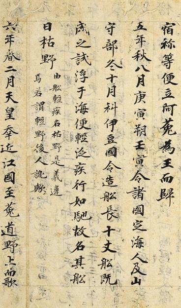 kanji_learn
