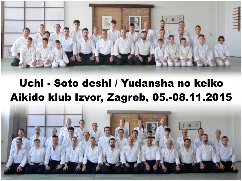 2015_11_Uchideshi